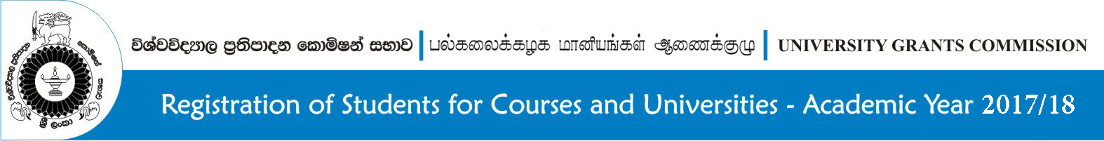 Student Registration for Universities