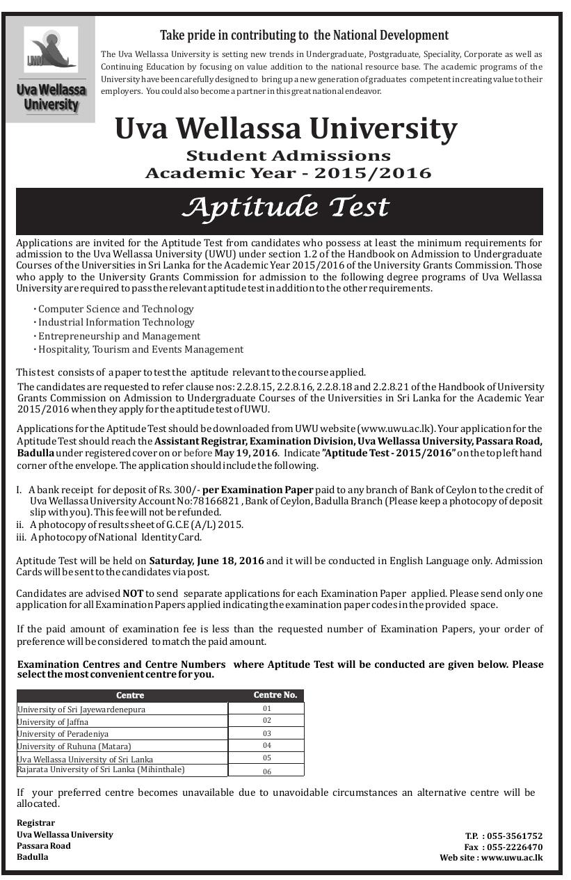 Aptitude Tests UWU- Academic Year 2015/2016